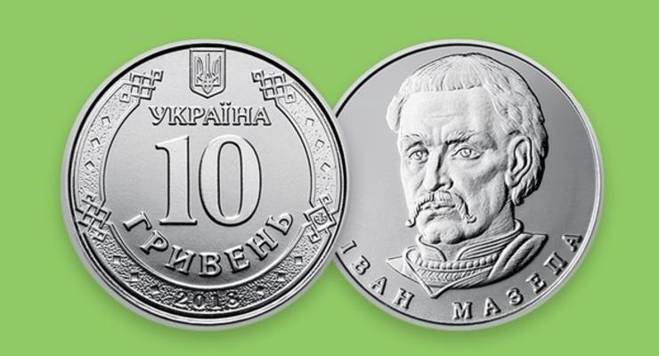 10-гривенная монета появилась в обращении