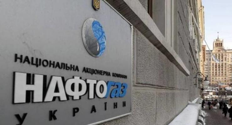 Нафтогаз будет продавать газ населению через банки и Укрпочту