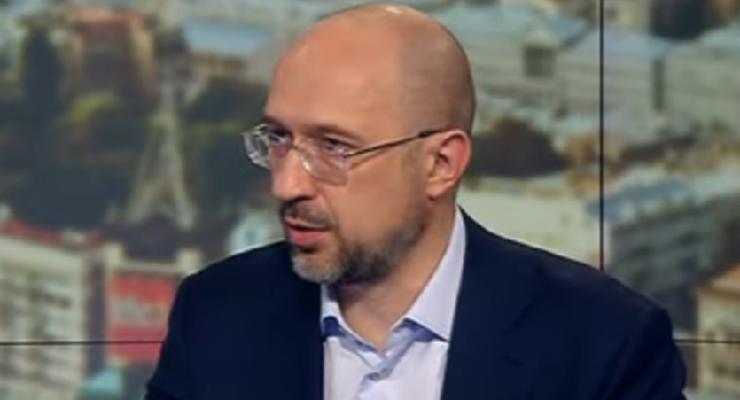 """Шмыгаль рассказал, как новая программа с МВФ отразится на """"коммуналке"""""""