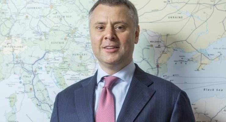Нафтогаз отозвал Витренко из Наблюдательного совета Укрнафты