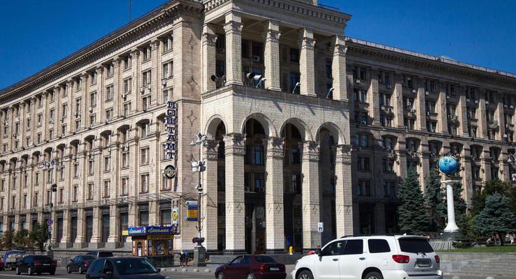Главпочтамт на Крещатике хотят продать за миллиард гривен