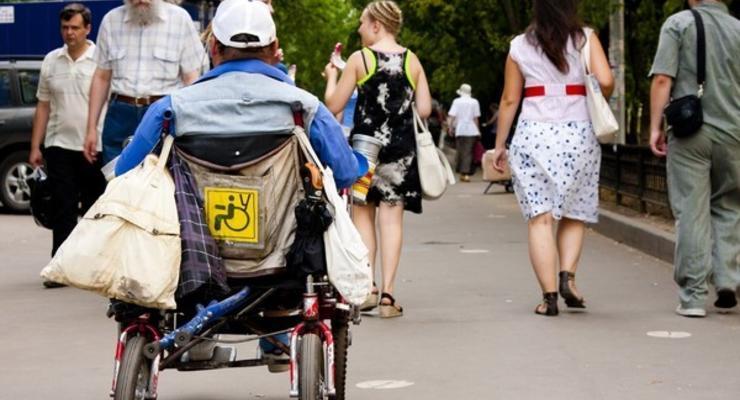 Для лиц с инвалидностью и чернобыльцев упростили регистрацию бизнеса