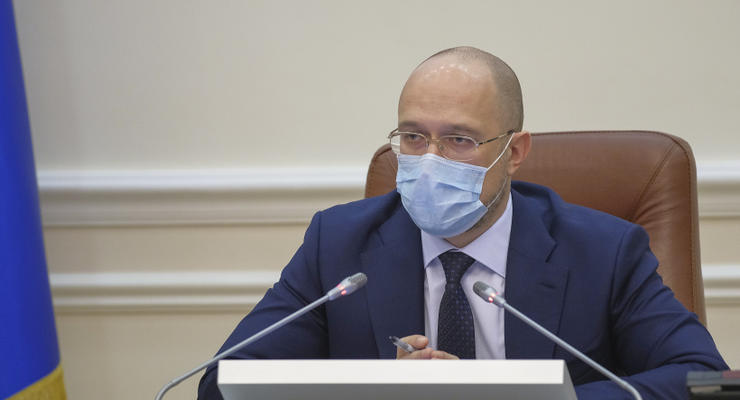 Украинцев предупредили о наказаниях за нарушения карантинных правил