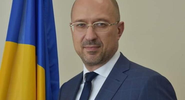 Шмыгаль дал оценку политике Нацбанка: Подробности