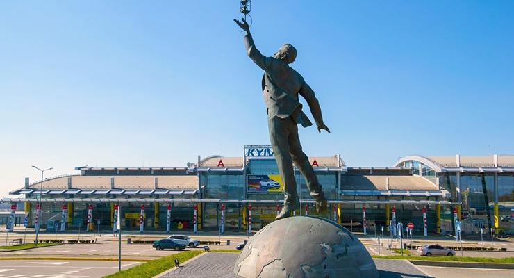 """Аэропорт """"Киев"""" увольняет половину сотрудников: Названа причина"""