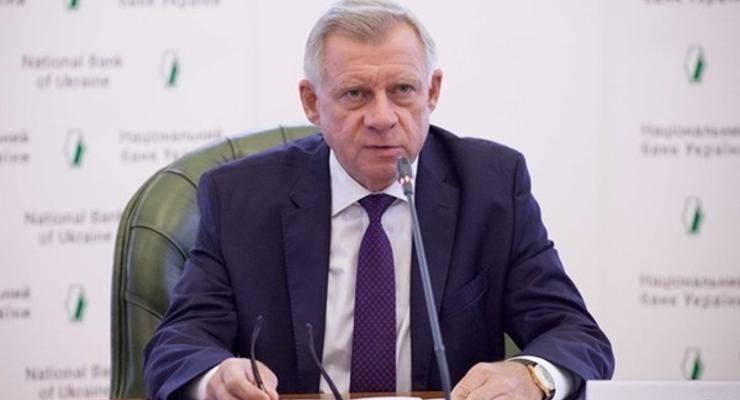 """Нардеп просит ГБР расследовать """"политическое давление"""" на Смолия"""