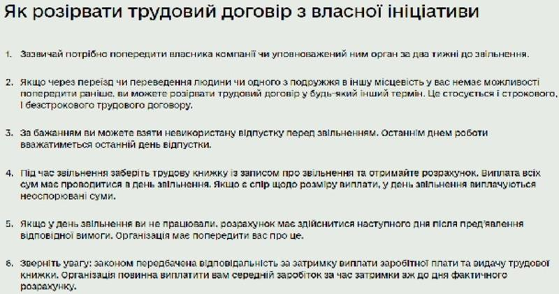 diia.gov.ua