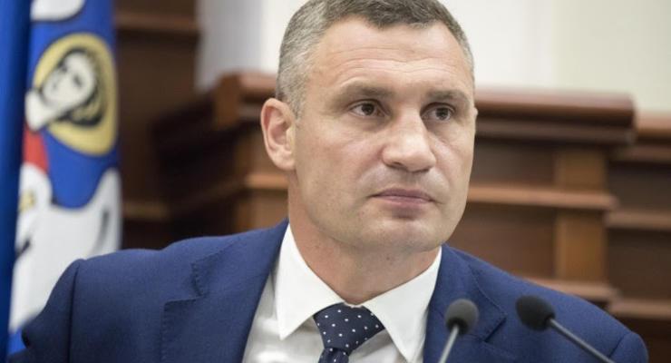 Киеврада приняла важное решение для инвесторов Укрбуда - Кличко