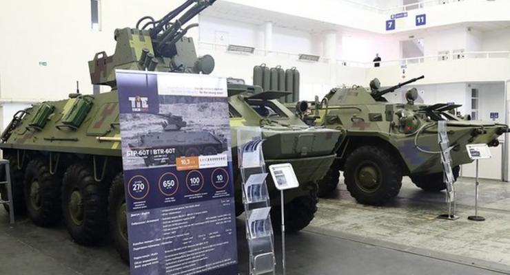 Уруский рассказал, что происходит с Укроборонпромом