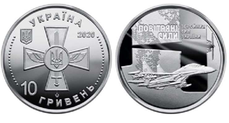 НБУ ввел в обращение новую монету: Подробности