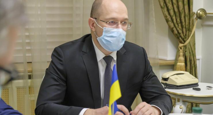 Шмыгаль рассказал о создании свободных экономических зон на Донбассе