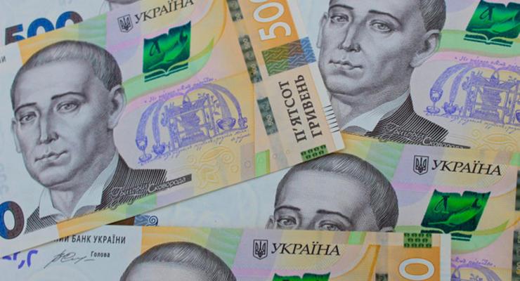 Минфин продал ОВГЗ более чем на 10 млрд грн: Детали