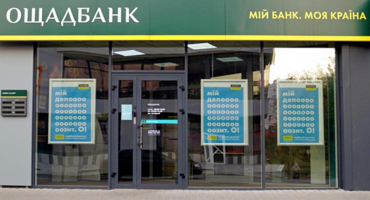 Доля государства в банковском секторе будет снижаться - Шевченко