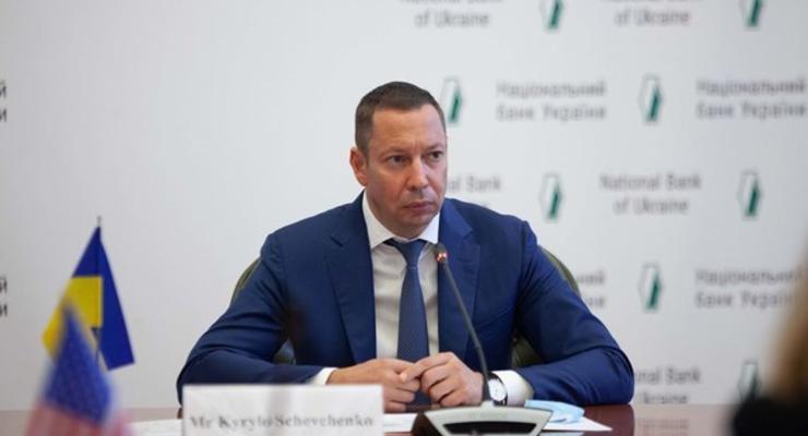 Шевченко рассказал инвесторам, какой будет курсовая политика НБУ
