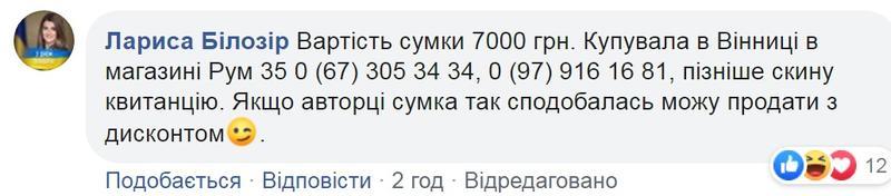 facebook.com/annasteshenko