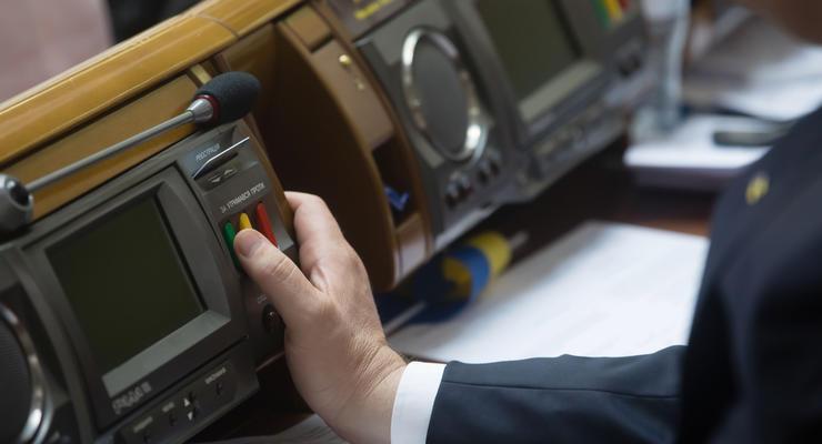 Рада одобрила создание в Украине Бюро экономической безопасности