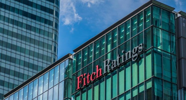 Fitch подтвердило долгосрочный рейтинг Украины: Подробности
