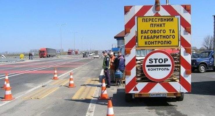 Весовой контроль авто в Украине теперь будет круглосуточным