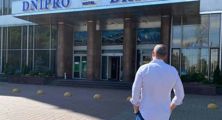 """Новые владельцы отеля """"Днепр"""" рассказали о своих планах"""