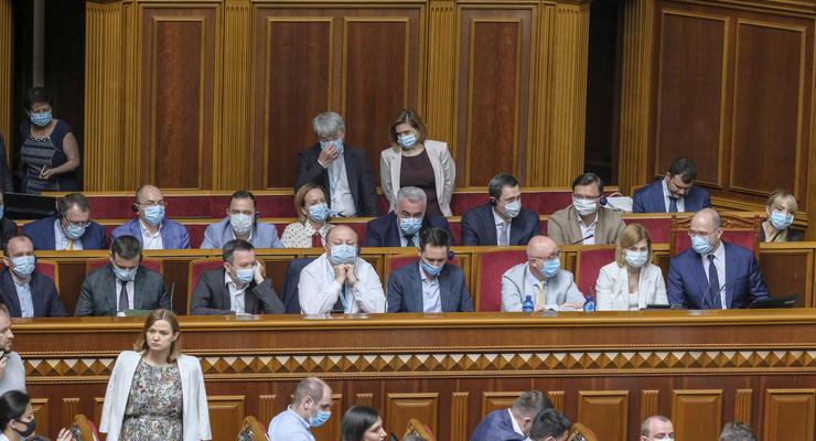 """""""Инструмент развития и роста"""": Кабмин представил в ВР проект госбюджета-2021"""