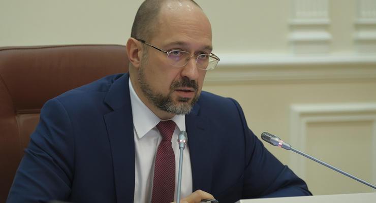 Шмыгаль пригласил миссию МВФ в онлайн
