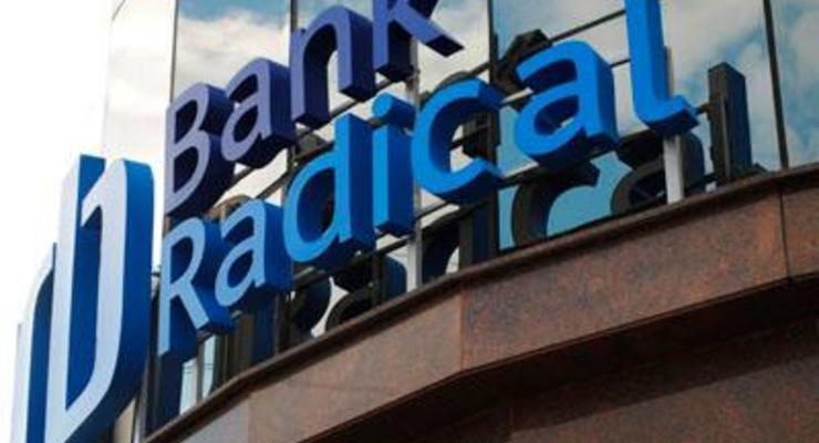 "НБУ проиграл в суде банку ""семьи"" Януковича"