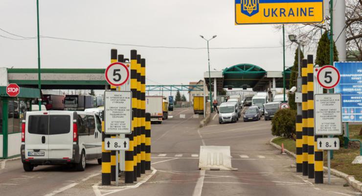Украинцев обяжут подавать предварительную декларацию о ввозе товаров - Минфин