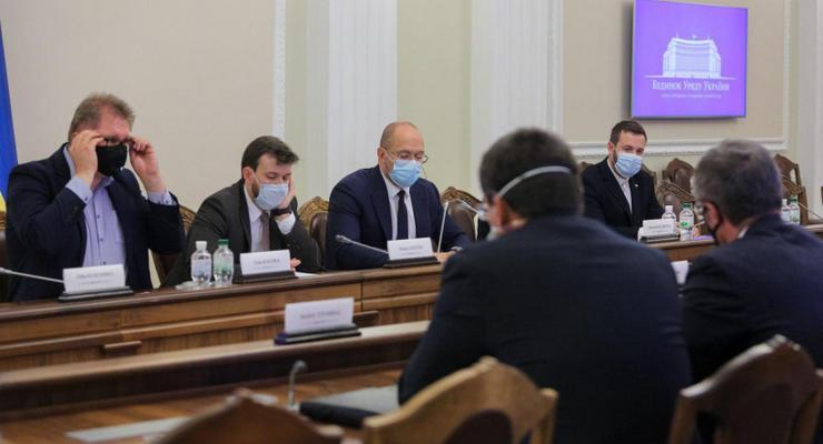 В Украине будет создан фондовый рынок - Шмыгаль