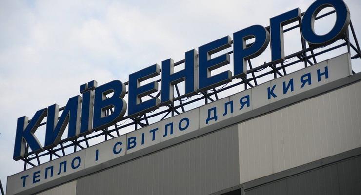 Киевэнерго Ахметова признана банкротом: Подробности