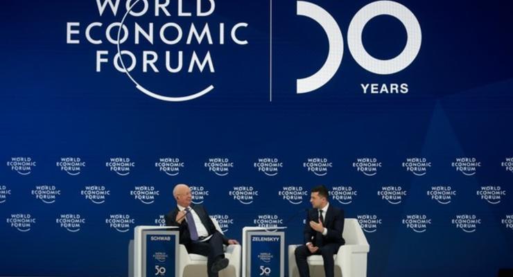 Всемирный экономический форум-2021 пройдет не в Давосе