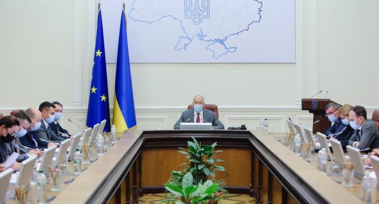 В ожидании саммита Украина-ЕС: Кабмин одобрил три соглашения с Еврокомиссией