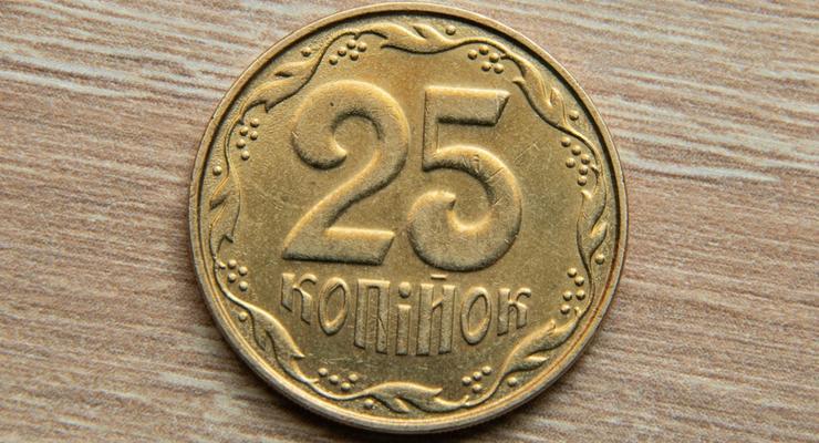 Прощайте, 25 копеек: Сколько вышедших из оборота монет обменяли украинцы