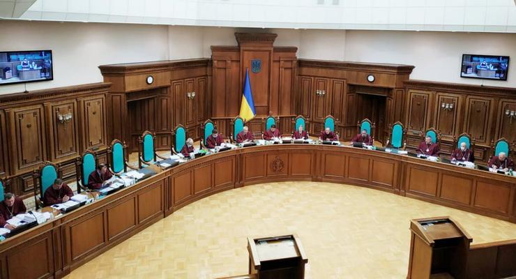 КСУ сегодня рассмотрит конституционность закона об антикоррупционном суде