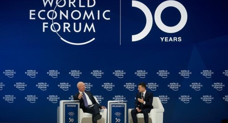 Стало известно, куда переедет из Давоса Всемирный экономический форум