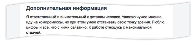 work.ua