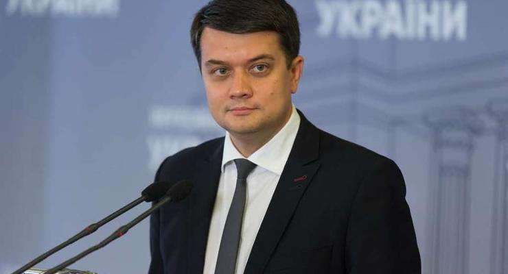 """""""Чтобы не было бюджетной ночи"""": Разумков сообщил, когда рассмотрят Бюджет-2021"""