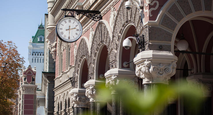 НБУ сохранил учетную ставку на уровне 6% годовых