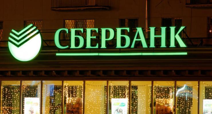 Сбербанк хочет отсудить у завода Укроборонпрома полмиллиарда грн