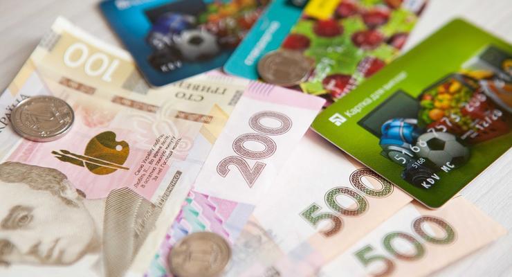 За три квартала в украинские банки поступило почти на 10% меньше наличных