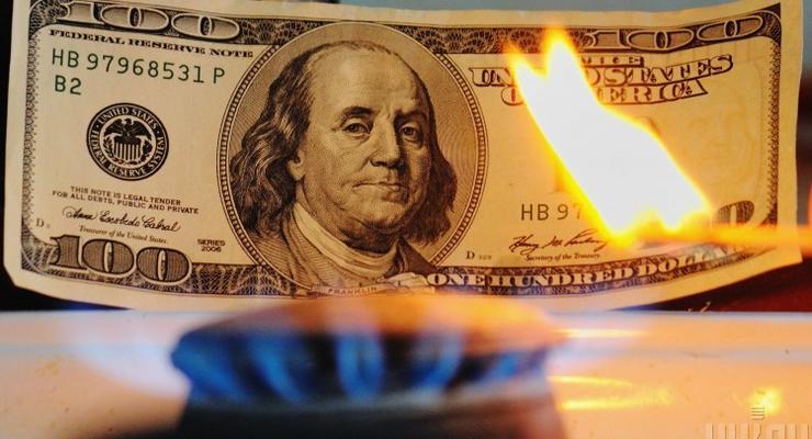 Новые цены на газ: Что ждет украинцев в ноябре