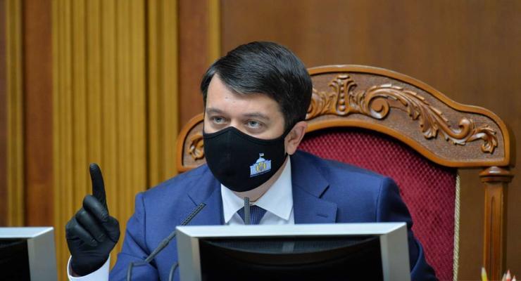 В Украине вернут декларации чиновников - Разумков
