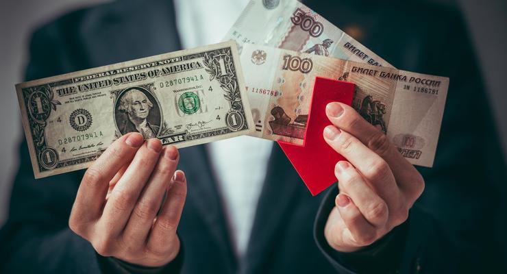 Российский рубль обвалился до антирекорда 2014 года