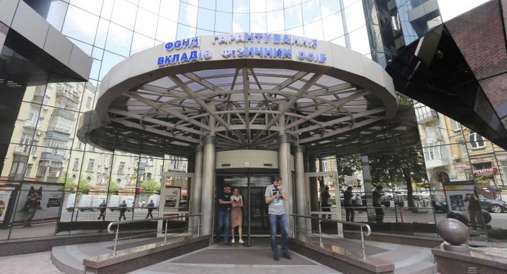 Как в ЕС: ФГВФЛ повысит гарантированную сумму до 600 тыс грн