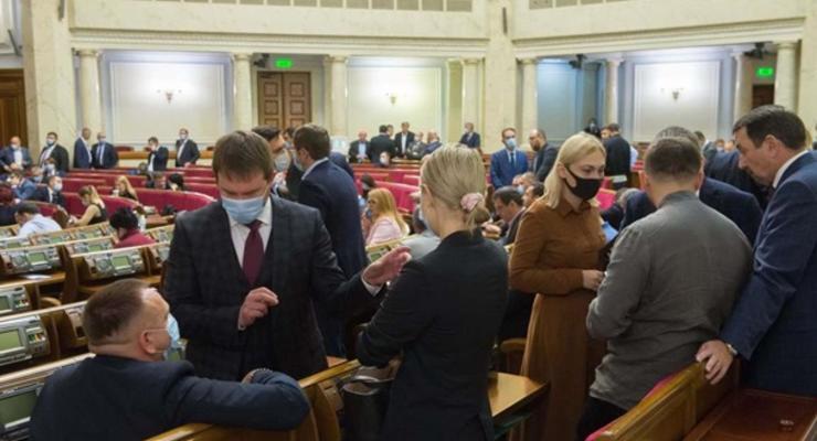 Представлен проект бюджета-2021 к первому чтению