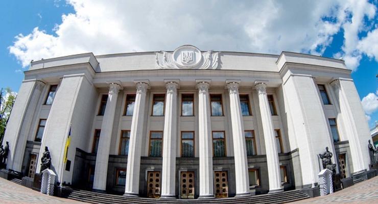 Рада предоставила налоговые льготы для культуры и туризма: Подробности