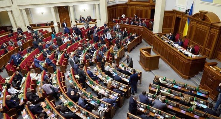 Рада поддержала изменения в бюджетный кодекс