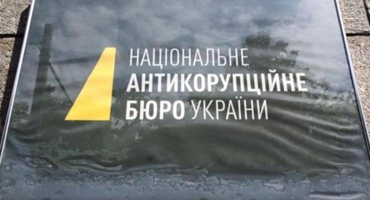 В НАБУ заявляют о риске уничтожения всех антикоррупционных органов
