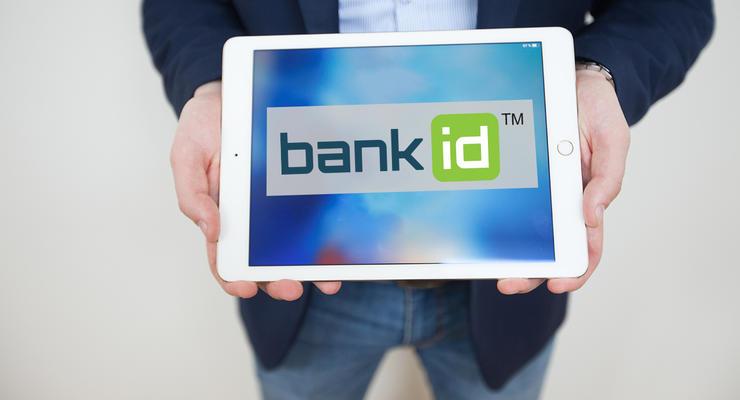 Возможности системы BankID скоро будут доступны почти всем украинцам - НБУ