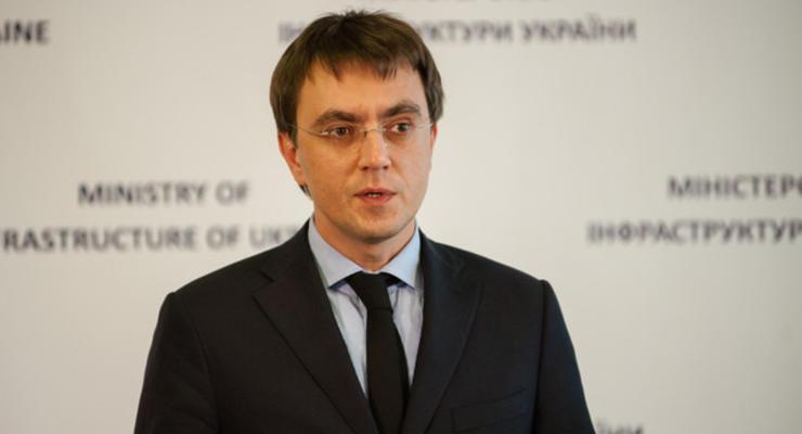 Дело Омеляна: обвинение против экс-министра направлено в суд