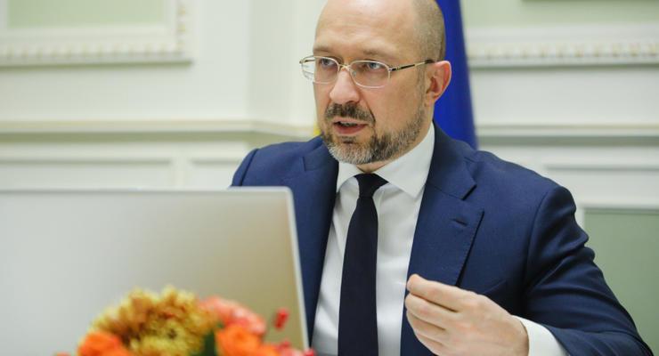Шмыгаль пообщался с украинским бизнесом: О чем шла речь